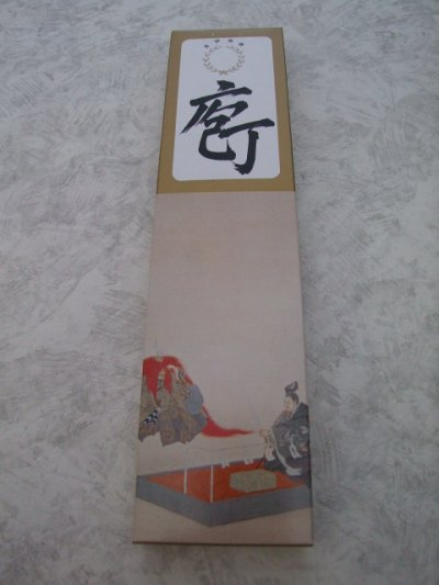 画像2: 鳳皇琳 作 本鍛造 槌目打 菜切庖丁 白紙鋼 朴柄