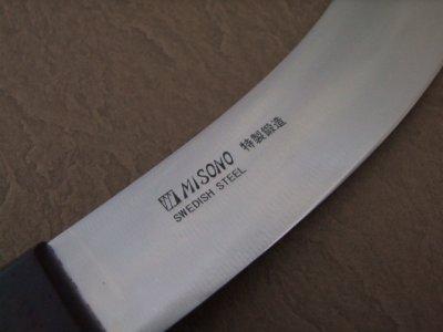 画像1: ミソノ スウェーデン鋼 皮ハギ 173mm