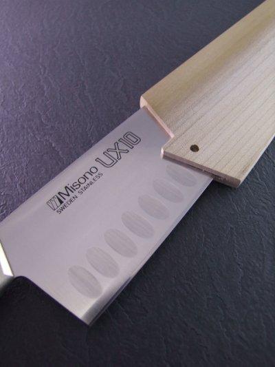画像1: 当店限定! ミソノ UX10サーモンシリーズ 専用 木鞘包丁収納ケース ピン付き