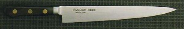 画像1: ミソノ スウェーデン鋼 筋引き 240mmツバ付き 本刃付け済み (1)
